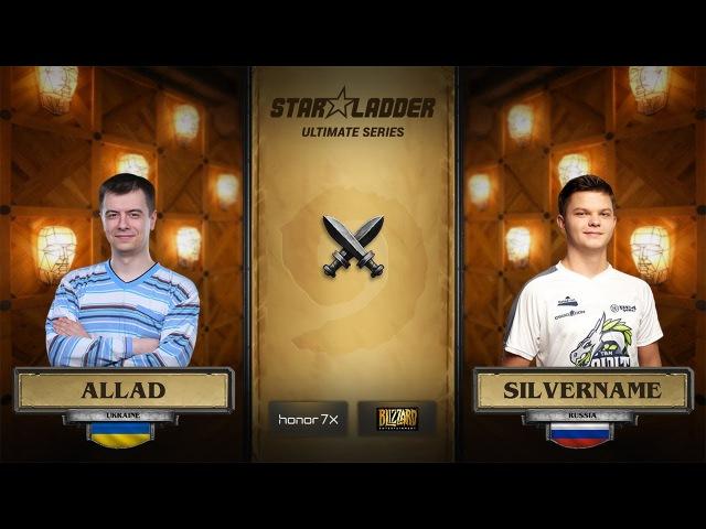 Allad vs SilverName StarLadder Hearthstone Ultimate Series