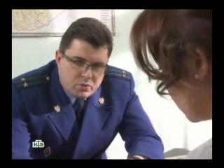 Прокурорская проверка 1 серия - ДТП ()