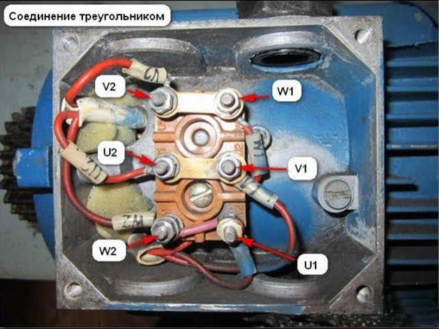 электродвигатель схема подключения