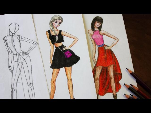 Fashion одежда Как нарисовать современную Эльзу Уроки рисования