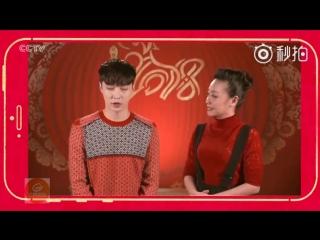 180213 exo lay yixing @ cctv spring festival gala interview
