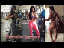 Marcelle Cypriano Atleta IFBB Wellness Strong legs and buttocks Motivation
