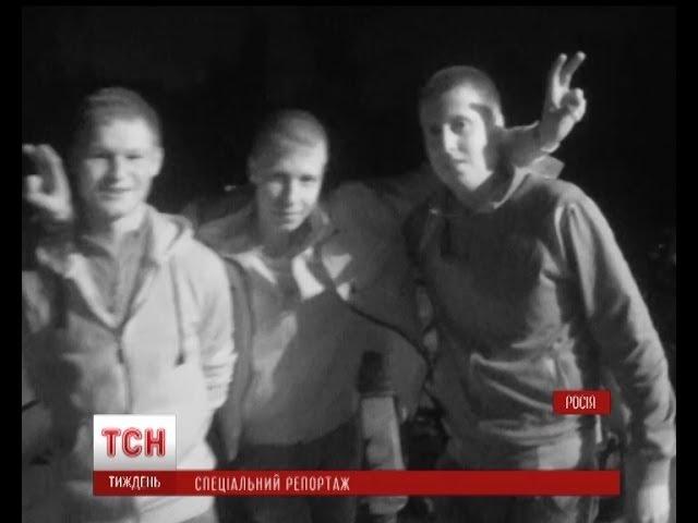 Журналісти ризикнули розмовляти українською в Росії і відвідали місцеві дискотеки
