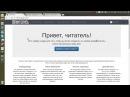Книгопись и Angular 2, часть 1 (angular2, angular-cli, proxy)