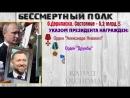 VIDEO 2020 05 07 18 11