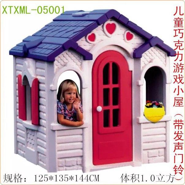 #Вопросы@podslyshanoyberemennih  Девочки,где купить подобные домики кроме детского мира?