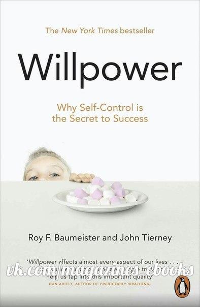 Willpower - Roy F