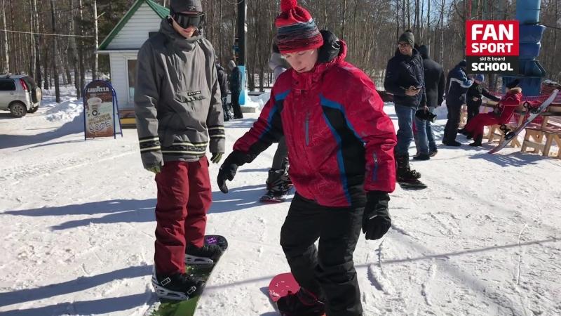 Школа сноуборда Fansport 17 марта