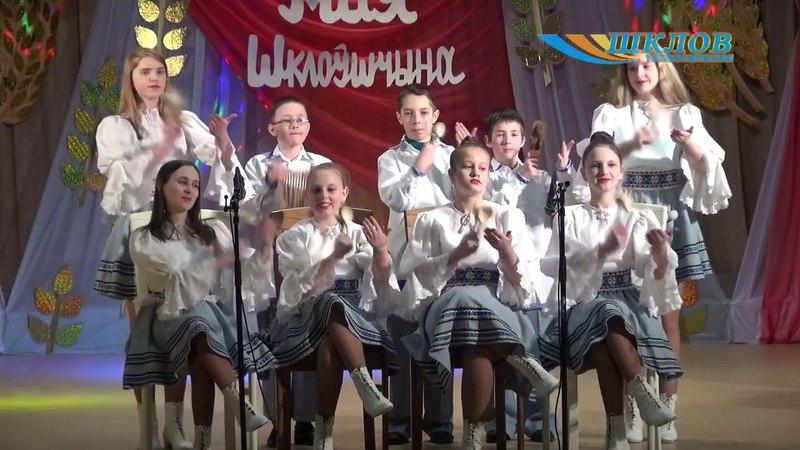 """У фестывалі Мая Шклоўшчына"""" прынялі ўдзел жыхары Славенскага сельсавета"""