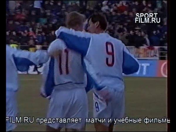 Эстония 2-1 Россия / 27.03.2002 / Estonia vs Russia