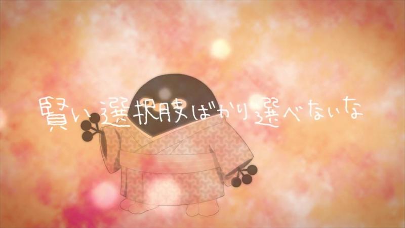 ロザリーナ 音色 Youkai Apato no Yuuga na Nichijou ED2 AnimeNewMusic