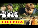 Siva Putrudu 2003 Telugu Movie Full Video Songs Jukebox Vikram Surya Sangeetha Laila