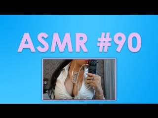 #90 asmr ( асмр ): emanuelly raquel - intense mouth sounds, ear eating.