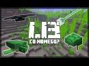 Minecraft 1 13 Snapshot 18w07a Co Nowego Żółwie Phantom Trójząb Wodorosty Nowe Bloki
