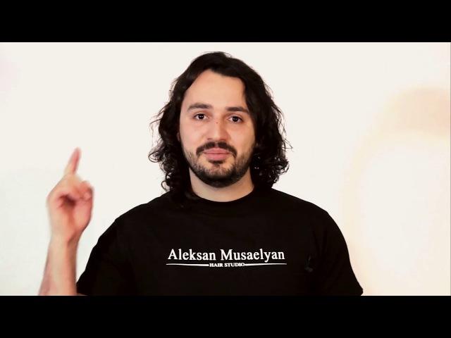 Алексан Мусаелян - Колористика. Урок№4. Микстон