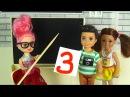 КОГДА УЧИТЕЛЯ НЕТ В ШКОЛЕ Мультик Барби Школа Куклы в школе