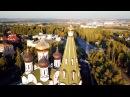 Аэросъемка Княжье Озеро 4K