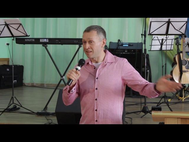 Дмитрий Лео Выбирай или Иезавель, или можжевеловый куст, или Бог? 21.01.18 Конференция «Воля Божья»