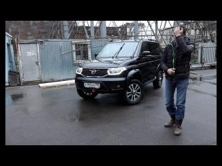 Дно российского автопрома  обновленный UAZ Patriot. Тест-драйв, обзор и краш-тест