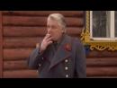 Фильм Буду верной женой. 2010 год. Видеофрагмент