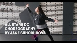 Yours - SG  by Женя Сухорукова All Stars Dance Centre 2018