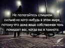 Евгений Андреев фото №9