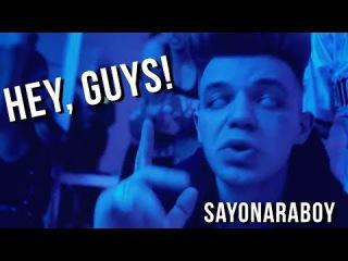 Элджей - Hey, Guys! (Премьера клипа)         МУЗ ТРЕНДЫ