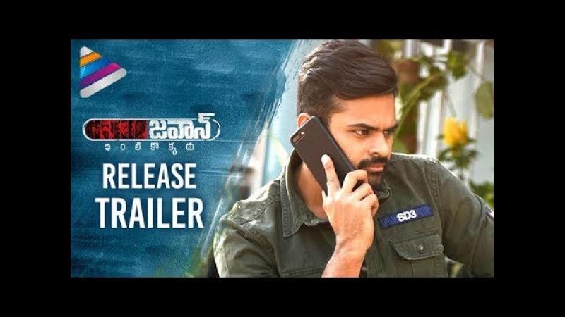 Jawaan NEW TRAILER Sai Dharam Tej Mehreen Pirzada Thaman S BVS Ravi Jawaan Telugu Movie