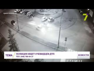 Сбил и уехал! Полиция ищет очевидцев ДТП в Одессе