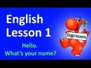 Английский для детей. Урок 1 - What's your name? ABC. Английский алфавит.