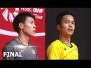 Anthony Sinisuka GINTING vs Kazumasa SAKAI 2018 Indonesia Masters Final
