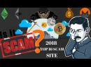 TOP 16 2018 EARNING SITE SCAM LIST WATCH DON'T LOGIN OR TIME WASTE EARN WITH MININGGURUS
