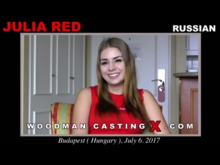 Julia red - интервью