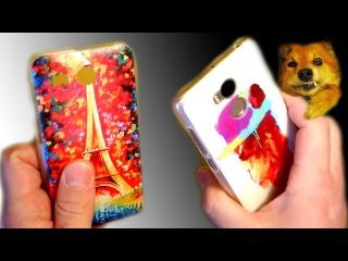 Классные бамперы для телефонов  Huawei и Xiaomi