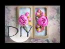 Бутоньерка, заколка из фоамирана DIY Decorations from Foma
