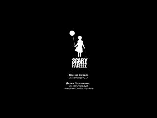 Busta_rhymes_-_grind_real_slow_|_choreography_by_ksu_and_melody_scaryfaceeez