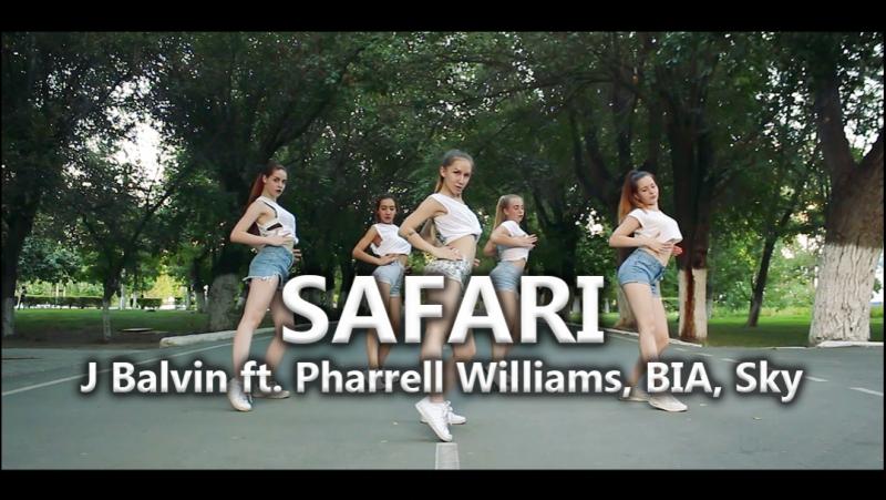 SAFARI - J Balvin ft. Pharrell Williams, BIA, Sky. Reggaeton by Anna Volkova.