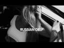 Mania - фразами к тебе (izzamuzzic remix)