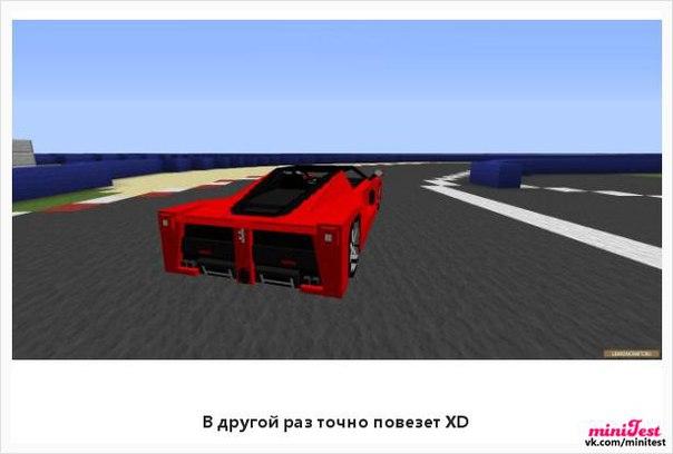 Мод на машины для майнкрафт 1.7.10