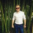 Личный фотоальбом Никиты Викторова