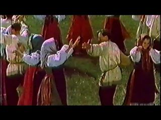 ОСНОВНЫЕ ВИДЫ РУССКОГО НАРОДНОГО ТАНЦА (1970 ГОД)