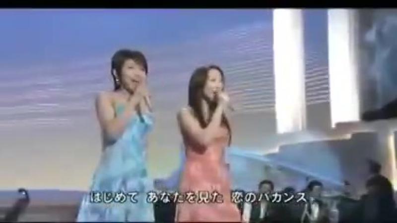 Японки Поют У Синего Моря