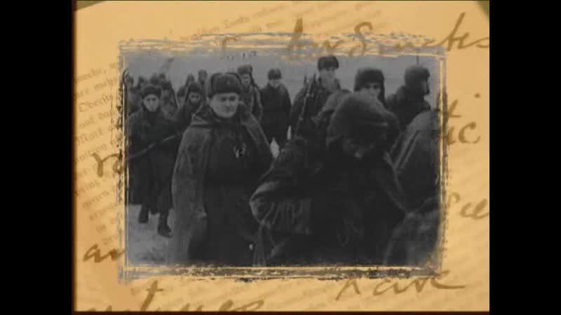 Тост Сталина. Фрагмент из фильма Вторая мировая война. День за днем.