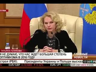 Ну давайте ещё поработаем немножко! Обнаглевшая власть России! И изнемогающий народ!