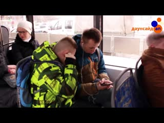 World down syndrome day 2019 - downside up, russia- #leavenoonebehind