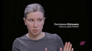 Шесть признаков идеального кандидата в президенты России