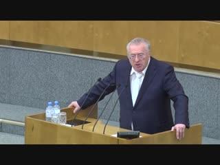 Владимир Вольфович Жириновский в Госдуме
