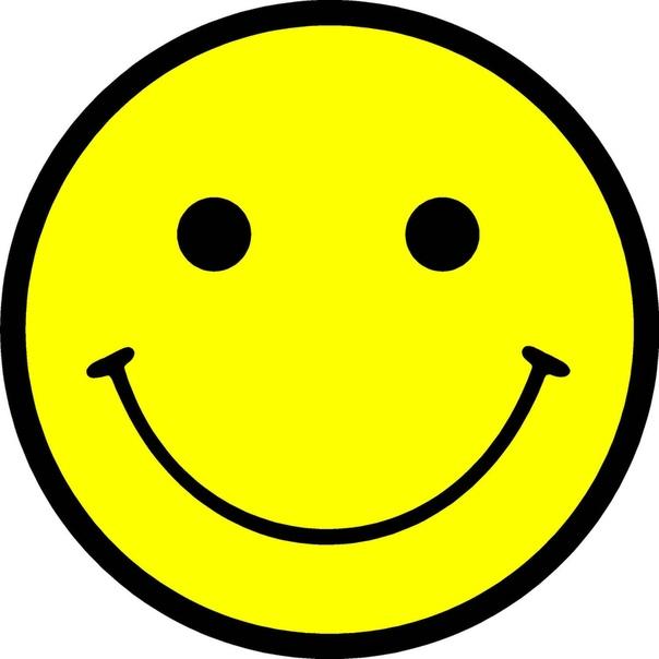 картинка улыбающийся смайлик как никольскую, построили
