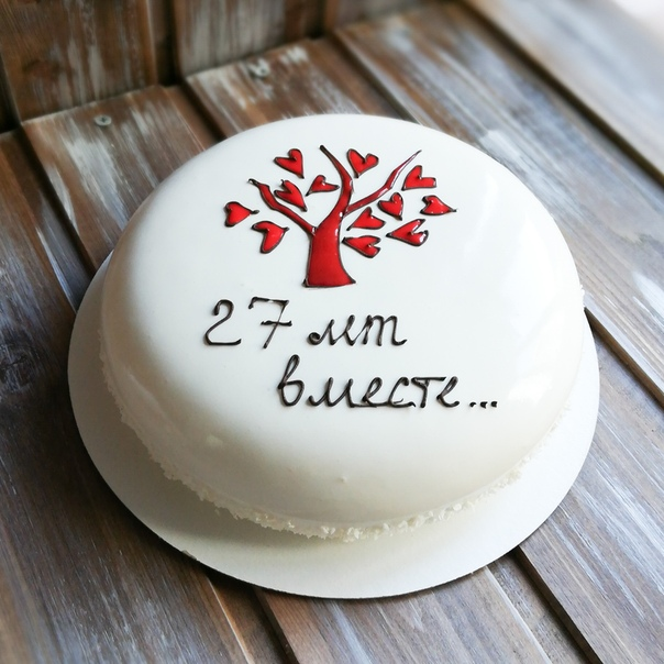 Стихи к 27 летию свадьбы