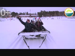 """Зимние забавы на базе отдыха """"Верхний бор"""""""